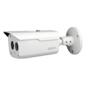 Camera Dahua DH-HAC-HFW1200DP-S4